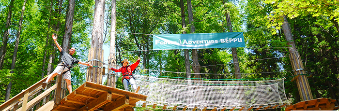 A new Forest Adventure will be opened in one of the most famous hot spring resort [Beppu] city on spring 2019!!